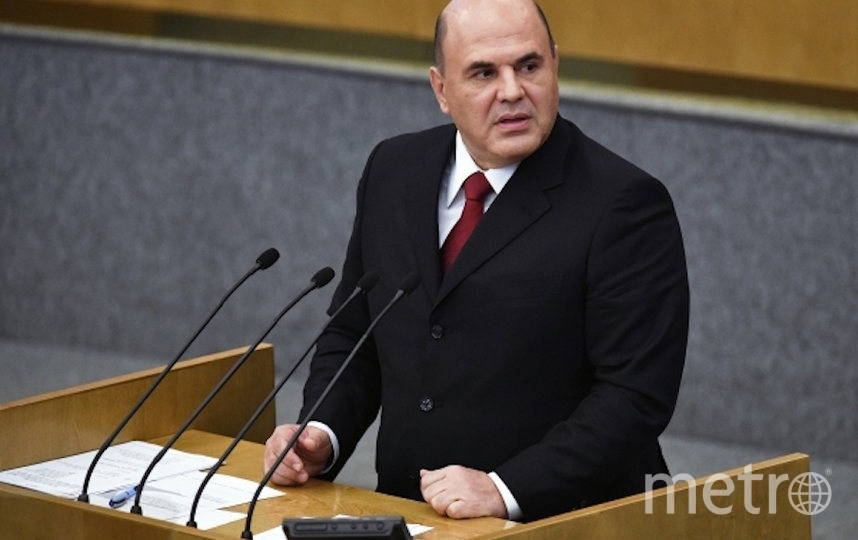 Михаил Мишустин. Фото РИА Новости