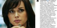 Анастасия Заворотнюк в прямом эфире расскажет о борьбе с тяжелой болезнью