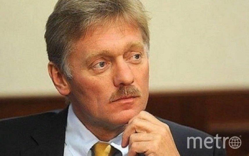 Дмитрий Песков. Фото kremlin.ru.