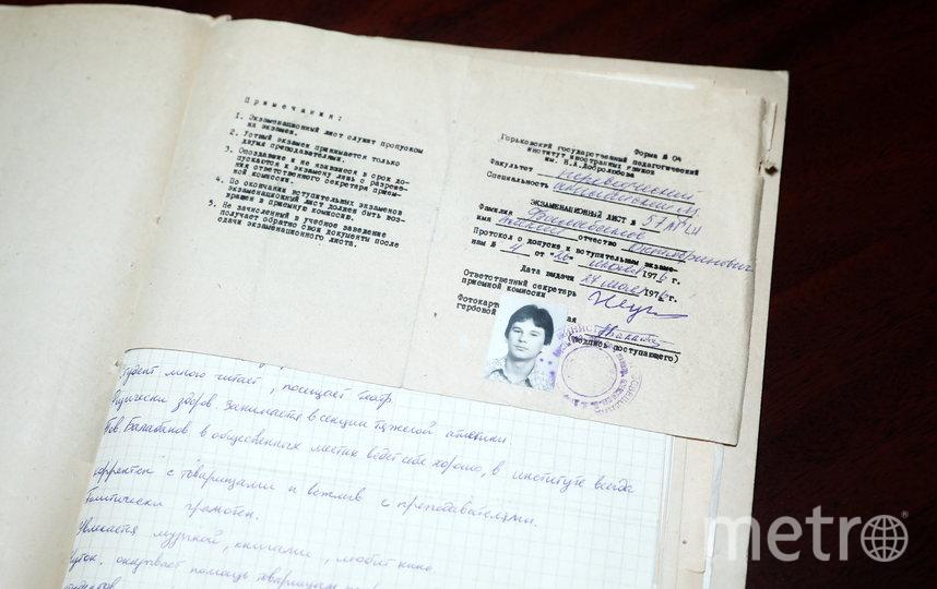 Экзаменационный лист Балабанова. Фото Геннадий Авраменко