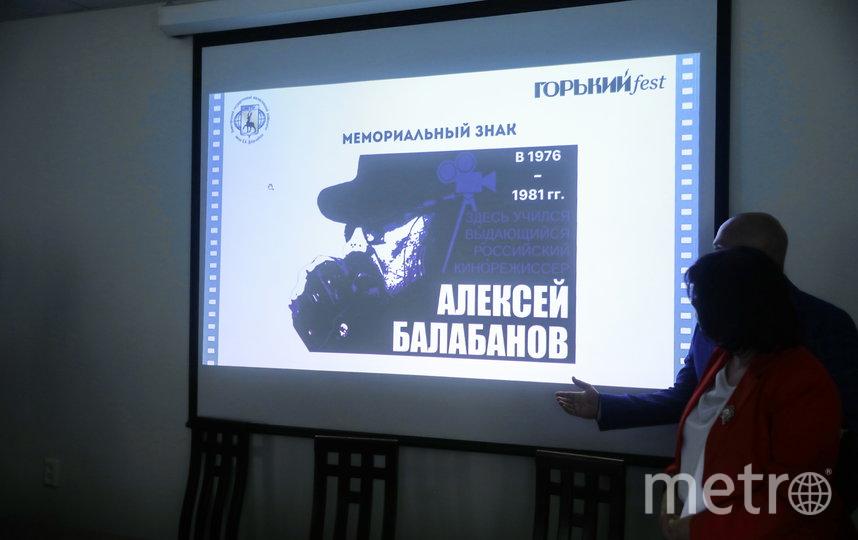 Пока есть только эскизы памятной доски в честь Балабанова. Фото Геннадий Авраменко