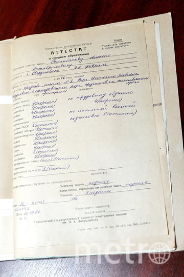 Аттестат Балабанова. Фото Геннадий Авраменко