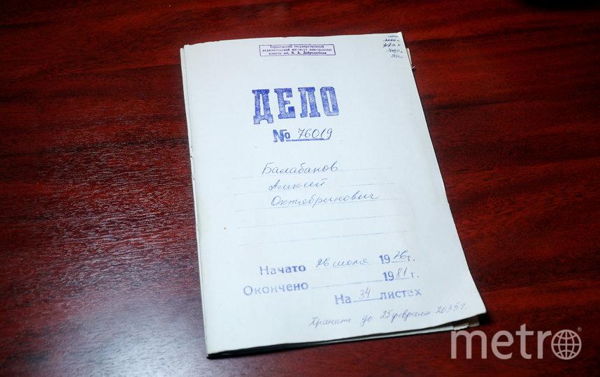Документы Балабанова. Фото Геннадий Авраменко