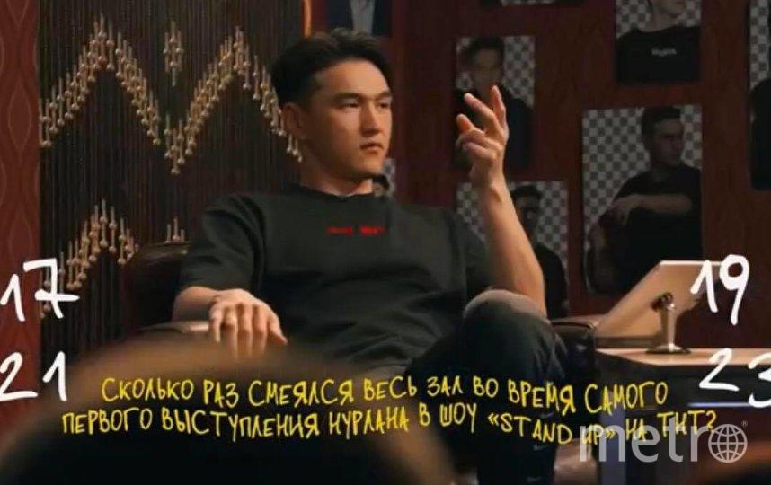 Нурлан Сабуров вспоминает неловкие моменты. Фото Скриншот Youtube