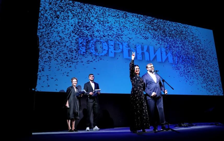 """Фестиваль """"Горький Fest"""" закрылся в Нижнем Новгороде. Фото Геннадий Авраменко"""