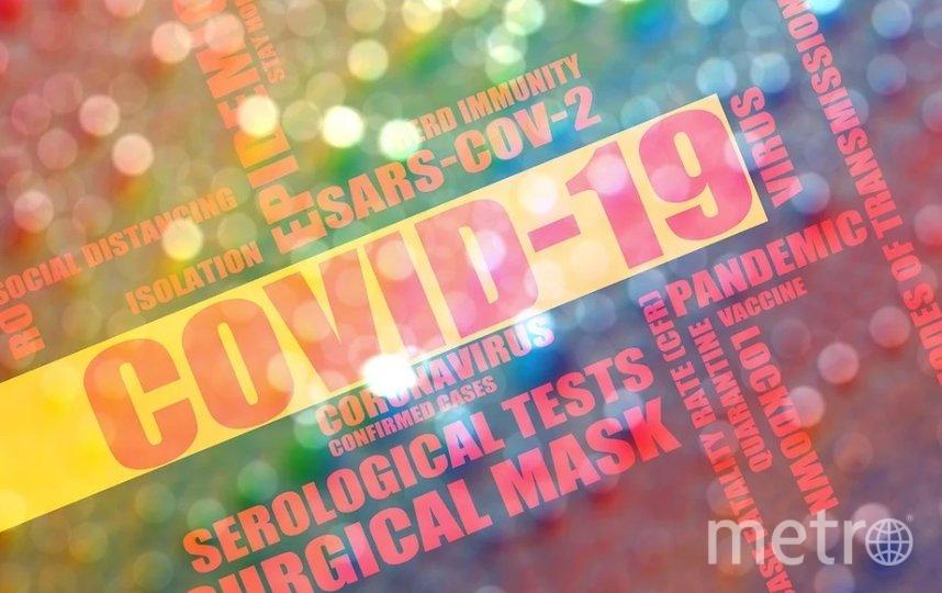 Более 7 тысячах сотрудников больниц заразились коронавирусом. Фото Pixabay.