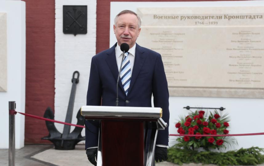 """Открытие мемориала, посвященного военным руководителям Кронштадта. Фото gov.spb.ru, """"Metro"""""""