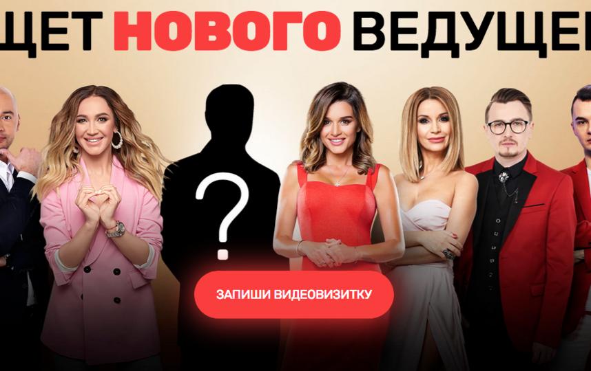 """Кто станет новым ведущим """"Дома 2"""" все ещё вопрос. Фото dom2.ru"""