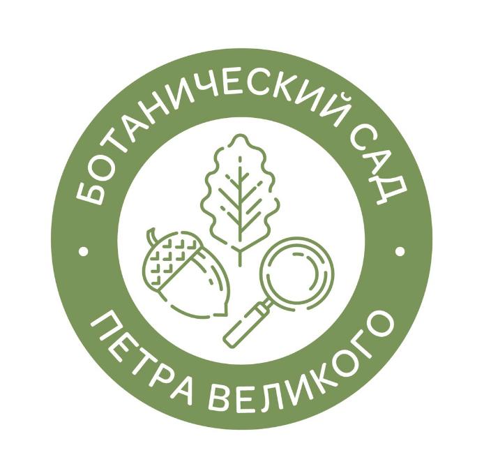 """Ботанический сад Петра Великого – один из старейших ботанических садов России. Фото https://vk.com/botsad_spb, """"Metro"""""""
