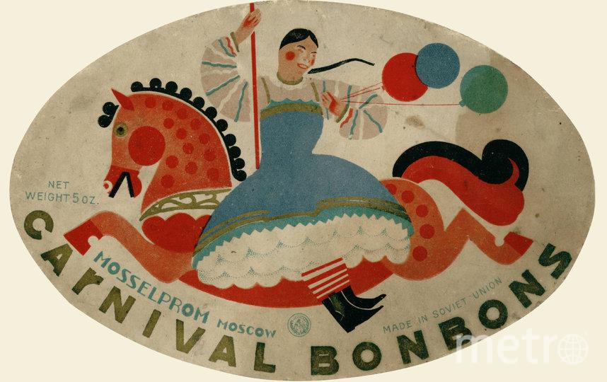 Carnival bonbons. Фото предоставлено библиотекой им. Н. А. Некрасова