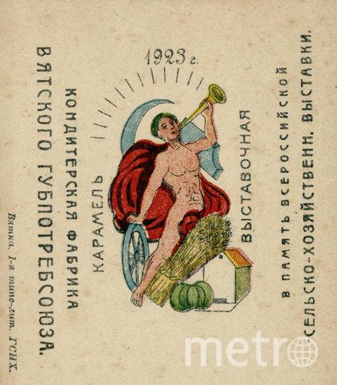 """""""Выставочная"""". Фото предоставлено библиотекой им. Н. А. Некрасова"""