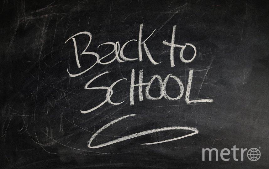 Новый учебный год начнётся по новым правилам. Фото pixabay.com