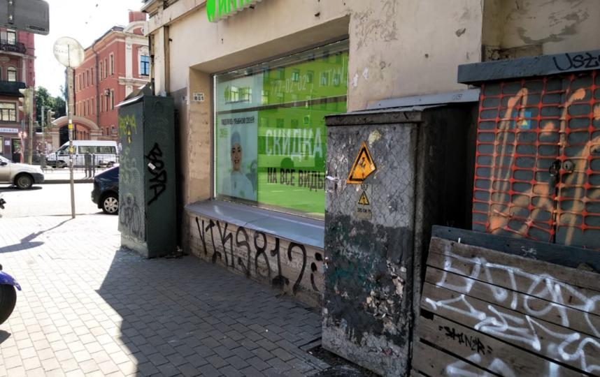 """""""Неделя чистоты"""" началась с 27 июля 2020 года. Фото https://vk.com/gatispb, """"Metro"""""""