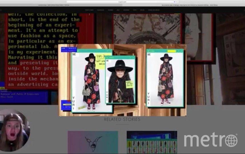 Любуемся высокой модой вместе с Чумой Вечеринкой. Фото CHUMA Vecherinka, Скриншот Youtube