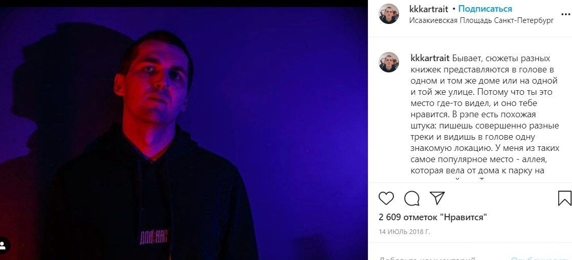 Энди Картрайт. Фото Instagram/kkkartrait.
