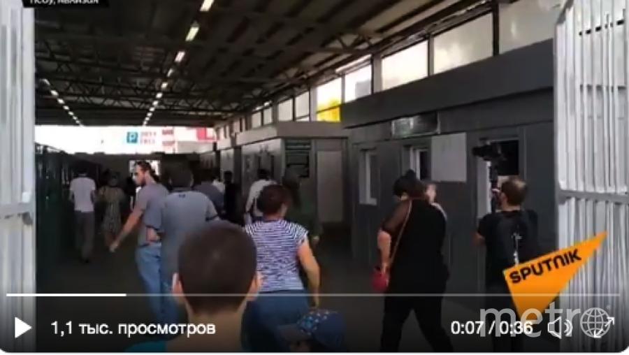 Так открыли границу в Псоу 1 августа. Фото Скриншот Youtube
