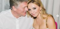 Татьяна Навка и Дмитрий Песков отметили пять лет со дня свадьбы