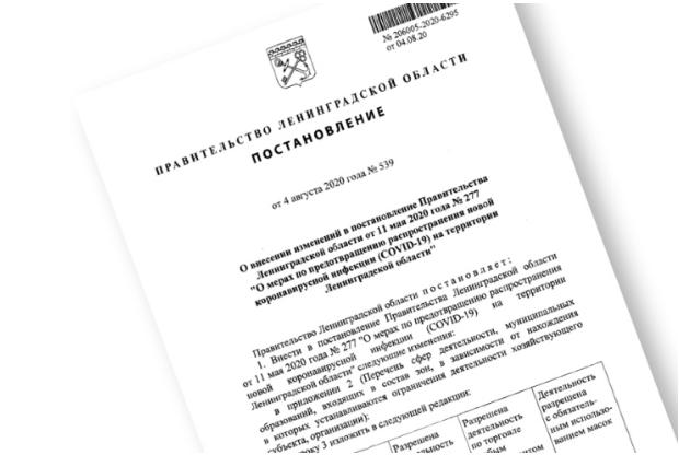 """Теперь МФЦ работают без предварительной записи во всех районах региона. Фото https://lenobl.ru/, """"Metro"""""""