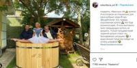 Волочкова продает купель, чтобы оплатить штрафы за посещение Дивеевского монастыря