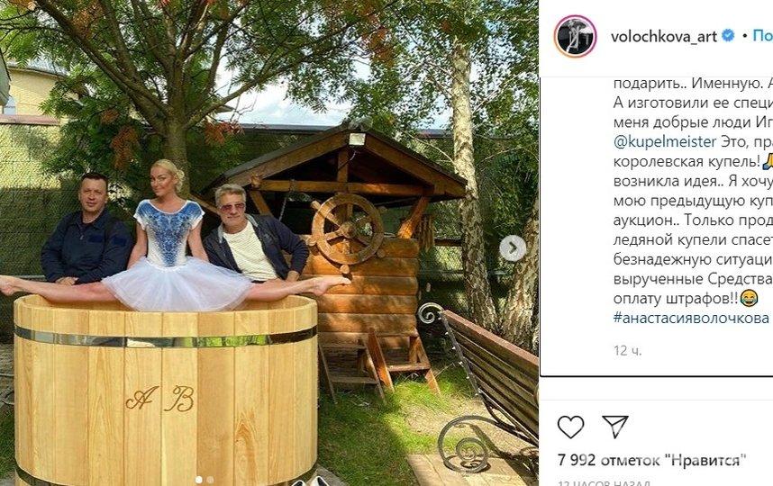 Анастасия Волочкова продает купель. Фото instagram.com/volochkova_art/.