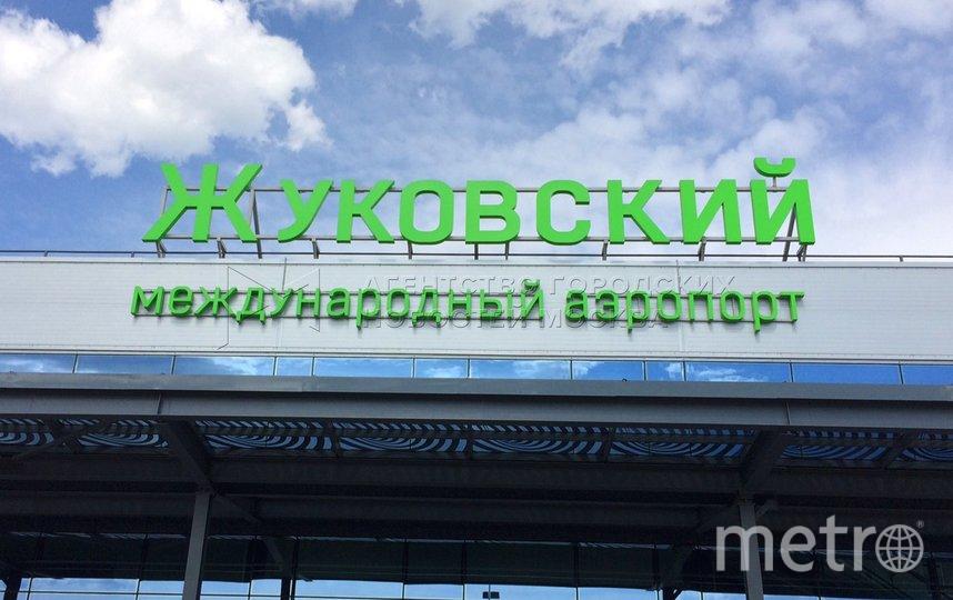 """Эти рейсы будут по средам, пятницам и воскресеньям. Фото АГН """"Москва"""""""