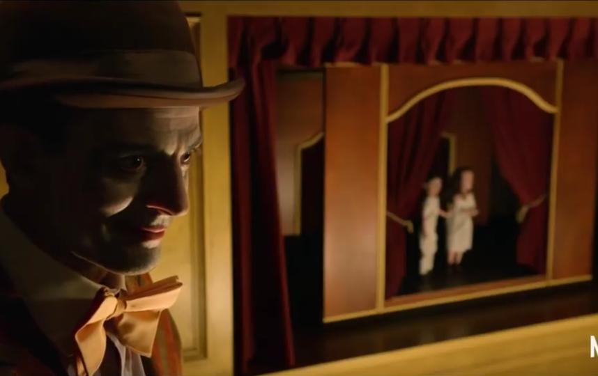 "Кадр из трейлера сериала ""Рэтчед"". Фото Скриншот Youtube"