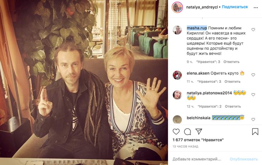 Тот самый снимок в кафе. Фото скриншот https://www.instagram.com/natalya_andreychenko/?