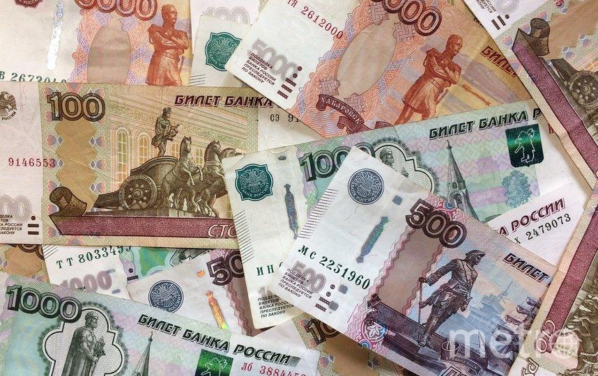 Москвич лишился крупной суммы денег. Фото pixabay
