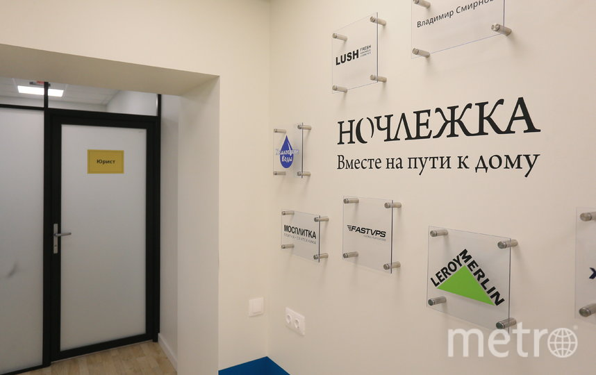 Консультационный центр для бездомных заработал в Беговом районе вопреки позиции многих жителей. Фото Василий Кузьмичёнок