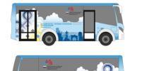 Автобусы с цитатами Путина забрендируют в современной или национальной тематике