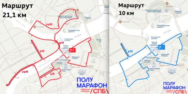 """Маршрут полумарафона """"Северная столица"""" в 2020 году."""