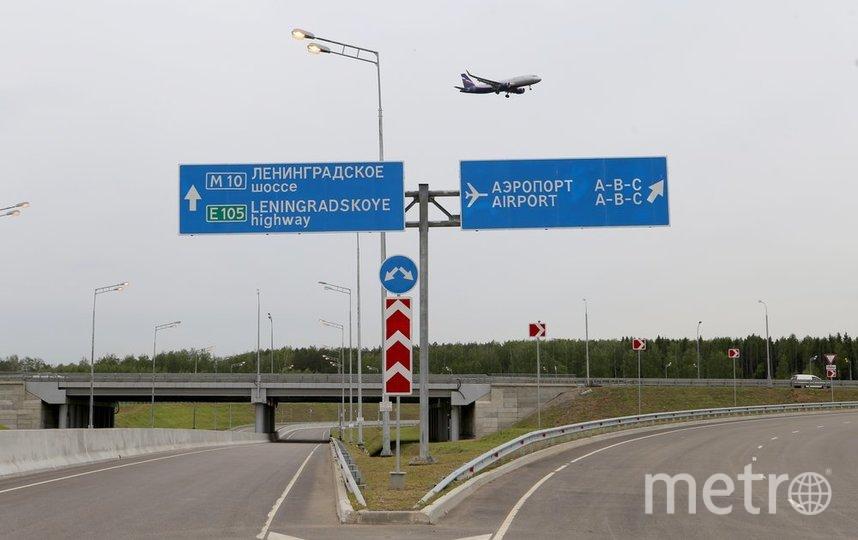 """В ноябре 2019 года была открыта платная трасса М11 Москва – Санкт-Петербург. Фото агентство """"Москва"""""""