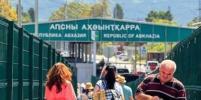 В Абхазии цены на отдых оказались ниже, чем в Сочи