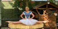 Комбо: Анастасия Волочкова сделала шпагат в балетной юбке на именной купели