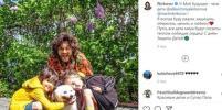 Киркоров рассказал, почему его дочь ушла из академии Плющенко