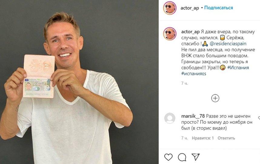 Алексей Панин. Фото instagram.com/actor_ap/.