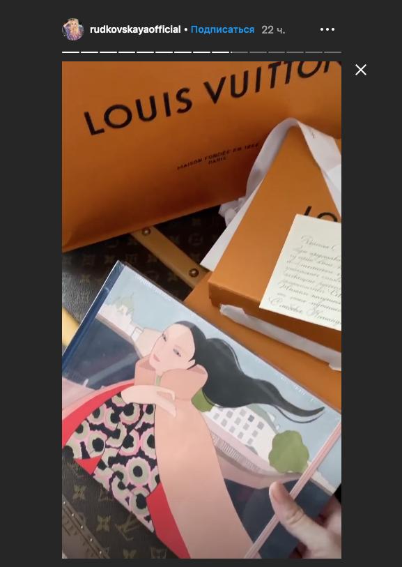 Рудковская показала подарки от Louis Vuitton в сториес. Фото скриншот https://www.instagram.com/rudkovskayaofficial/