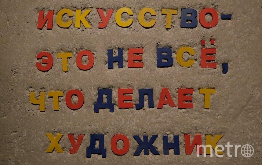 """Выставка """"НеМосква не за горами"""". Фото Святослав Акимов., """"Metro"""""""