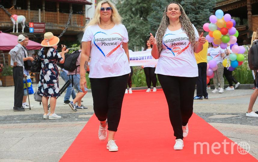 В Москве впервые прошёл фестиваль Bodypositive Russia. Фото Василий Кузьмичёнок