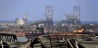 New York Times: корабль, на котором в Бейрут доставили аммиачную селитру, затонул в 2018 году