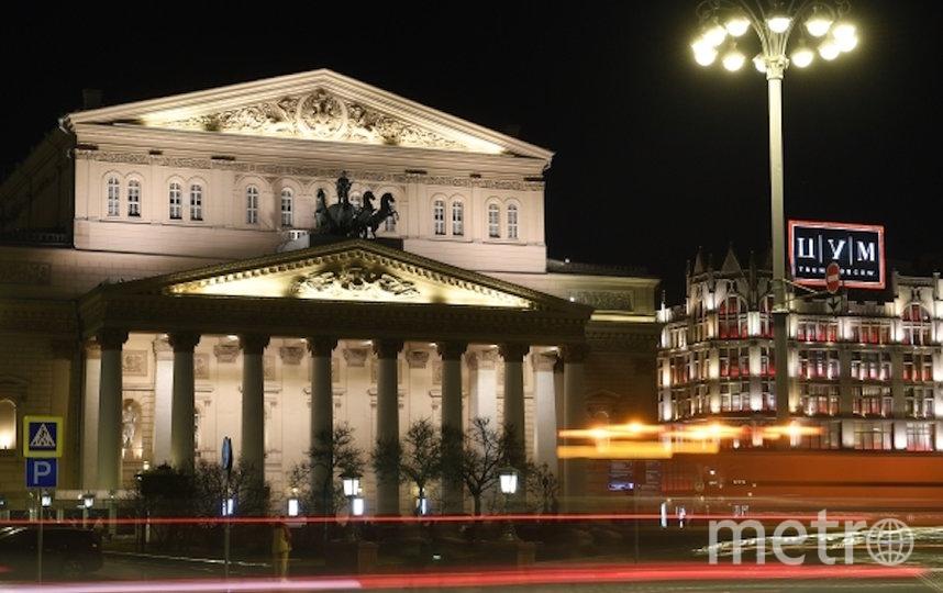 Здание Государственного Академического Большого театра. Фото РИА Новости