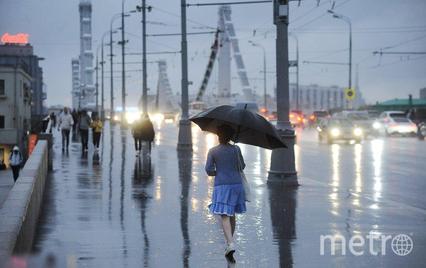 """Начиная с 11 августа в городе надолго испортится погода. Фото АГН """"Москва""""   Александр Авилов"""