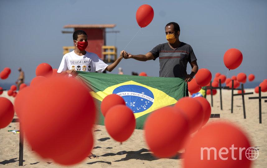 В Рио-де-Жанейро почтили память погибших. Фото AFP