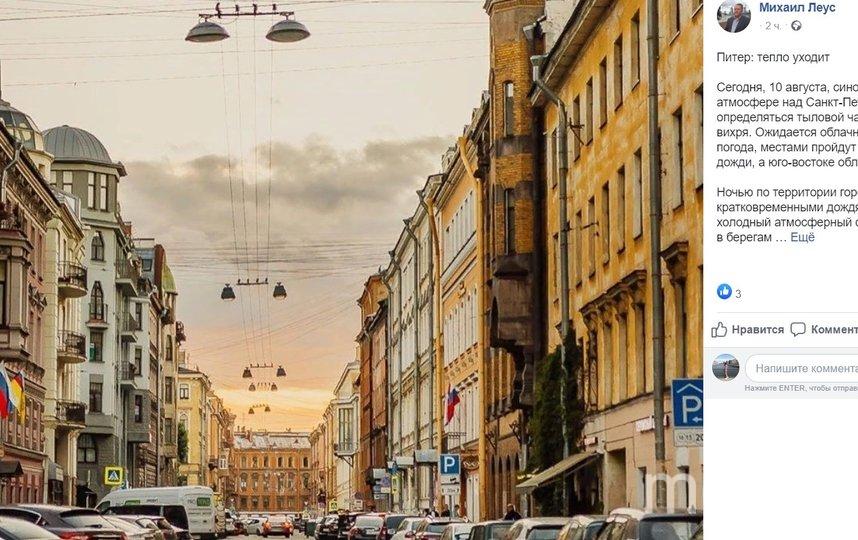 В Петербург вернутся дожди. Фото facebook.com/LeusMikhail.