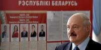 Выборы в Белоруссии 2020: Александр Лукашенко сделал первое заявление