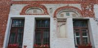 Жители старейшего жилого дома Москвы объявили сбор средств на его реставрацию
