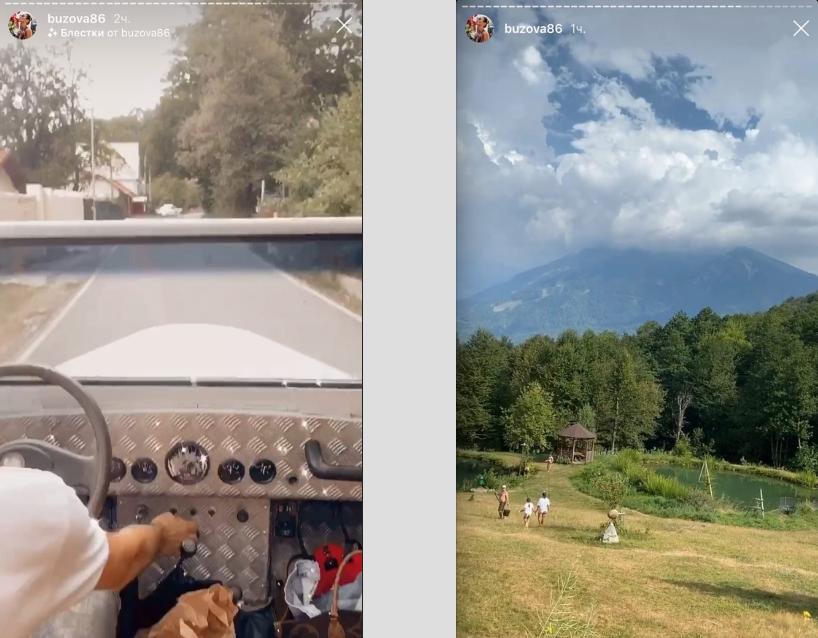 """Instagram-истории Ольги Бузовой. Фото Скриншот Instagram: @buzova86, """"Metro"""""""