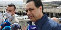 Премьер-министр Ливана объявил об отставке правительства