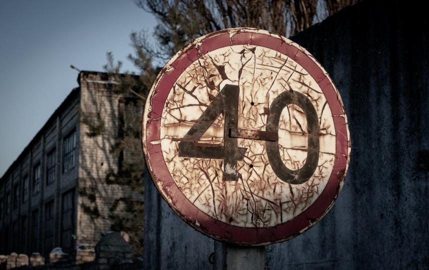 Всего в программу редевелопмента промзон столицы включено почти 13 тыс. га земли. Фото Pixabay