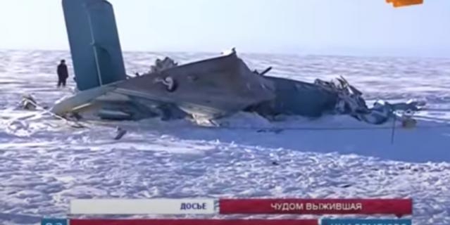 Самолёт с Асем Шаяхметовой разбился у рудника – пилоты не увидели вовремя землю из-за тумана.